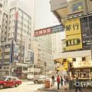 wanchai street in Hong Kong Art Print