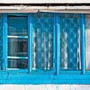 Window Of Soviet Building Art Print