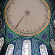 Topkapi Sarayi Palace Istanbul Turkey Art Print