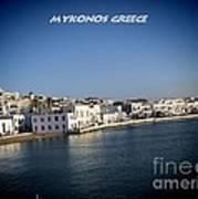 Mykonos Greece Art Print
