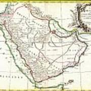 1771 Bonne Map Of Arabia Geographicus Arabia Bonne 1771 Art Print