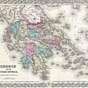 1855 Colton Map Of Greece  Art Print