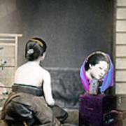 1870 Japanese Woman In Her Dressing Room Art Print