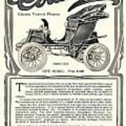 1907 - Columbia Victoria Phaeton Electric Automobile Advertisement Art Print