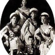 1914 The Romanov Children Art Print