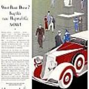 1933 - Hupmobile Sedan Automobile Advertisement - Color Art Print