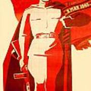 1946 - Soviet Red Army Victory Poster - Color Art Print