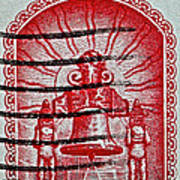 1960 Mexican Independence Stamp Art Print