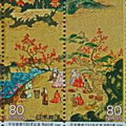 1994 Japanese Stamp Collage Art Print
