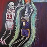 1997 Kobe Vs Jordan Art Print
