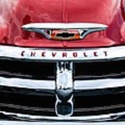 1955 Chevrolet 3100 Pickup Truck Grille Emblem Art Print