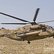 A Ch-53 Yasur 2000 Of The Israeli Air Art Print