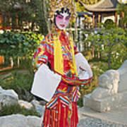 Chinese Opera Girl - In Full Traditional Chinese Opera Costumes. Art Print
