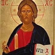 Christ Pantocrator Art Print by Joseph Malham