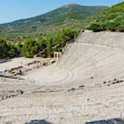 Epidaurus, Argolis, Peloponnese Art Print