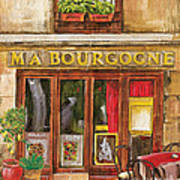 French Storefront 1 Print by Debbie DeWitt