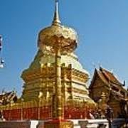 Golden Pagoda And Umbrella Wat Phrathat Doi Suthep Temple Art Print