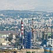 Haifa Petrochemical Plant Art Print