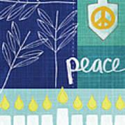 Hanukkah Peace Art Print