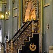 Imam Pulpit Sultan Mosque Singapore Art Print
