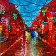 Lungkot Sa Likod Ng Pahiyas Art Print