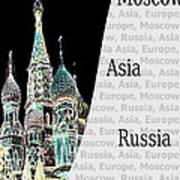 Moscow At Night Art Print