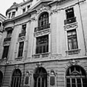 side of Santiago Stock Exchange building Chile Art Print