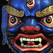 Sikkim Dance Mask, India Art Print