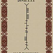 Smith Written In Ogham Art Print