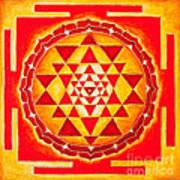 Sri Yantra For Meditation Painted Art Print