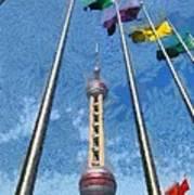 The Oriental Pearl Tower Art Print