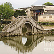 The South Lake In Hongcun Village Art Print