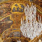 Versailles Ceiling Art Print