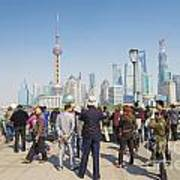 View Of Pudong In Shanghai China Art Print
