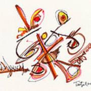 2012 Drawing #23 Art Print