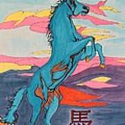 2014 Year Of The Horse Art Print