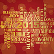 2015 chinese new year english greetings red background illustrat 2015 chinese new year english greetings red background illustrat poster m4hsunfo