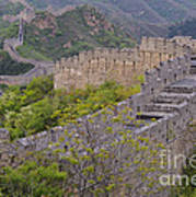 Great Wall Of China Art Print