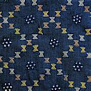 Motif From Antique Asian Textile (pr Art Print