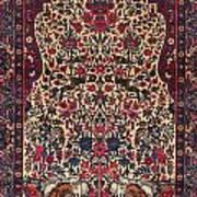 Turkish Carpet Art Print