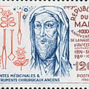 Avicenna (ibn-sina) Art Print