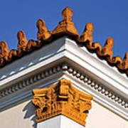 Decorative Roof Tiles In Plaka Art Print