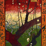 Flowering Plum Tree Art Print