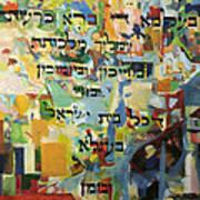 Kaddish Art Print
