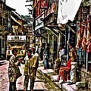 Kathmandu  Art Print