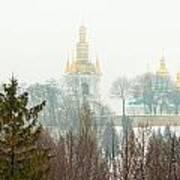 Lavra Monastery In Kiev Art Print
