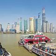 Pudong Skyline In Shanghai China Art Print