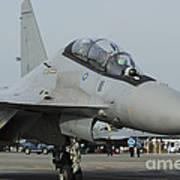 A Sukhoi Su-30mkm Of The Royal Art Print