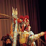 China Opera, 1979 Art Print