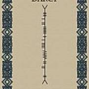 Darcy Written In Ogham Art Print